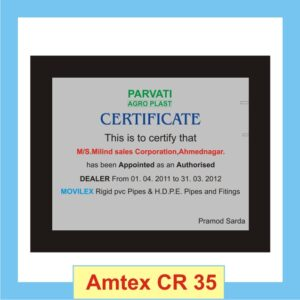 Certificate with Wooden Frame