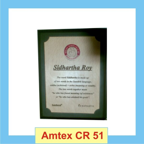 Wood Shield Certificate with Green borders